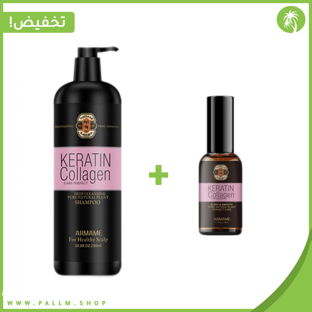 سيروم كيراتين + شامبو كيراتين وكولاجين للعناية بالشعر ( Keratin Collagen)