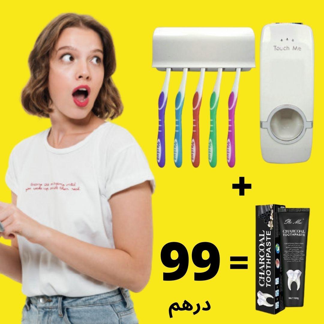 موزع المعجون أسنان أوتوماتيكي ومنضم فرشاة أسنان + معجون الاسنان لتبيض كهدية
