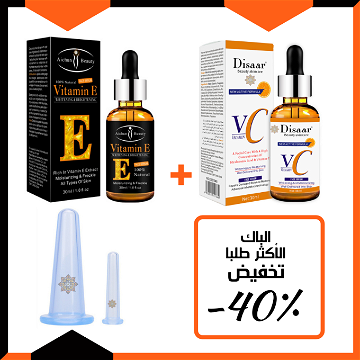 Sérum vitamine C + Sérum vitamine E + Ventouse anti rides باك الاشراقة