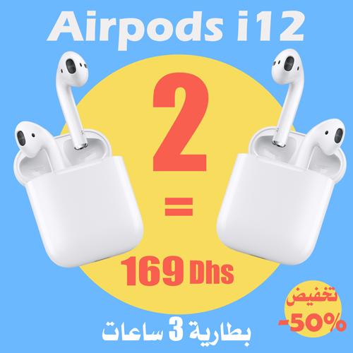 2 Airpods i12 TWS