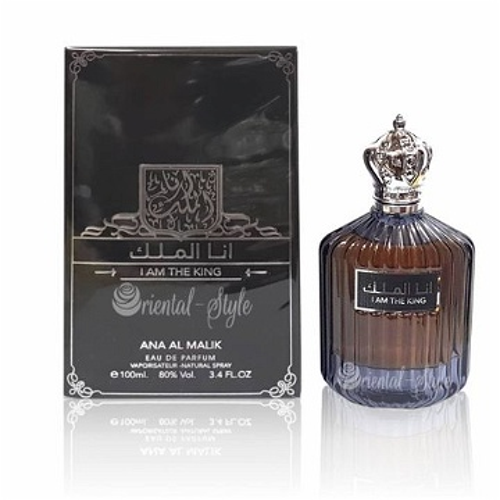 Lattafa Parfum Ana Al Malik - Eau de parfum - 100 ml