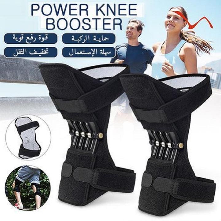 Power knee booster Genou Booster