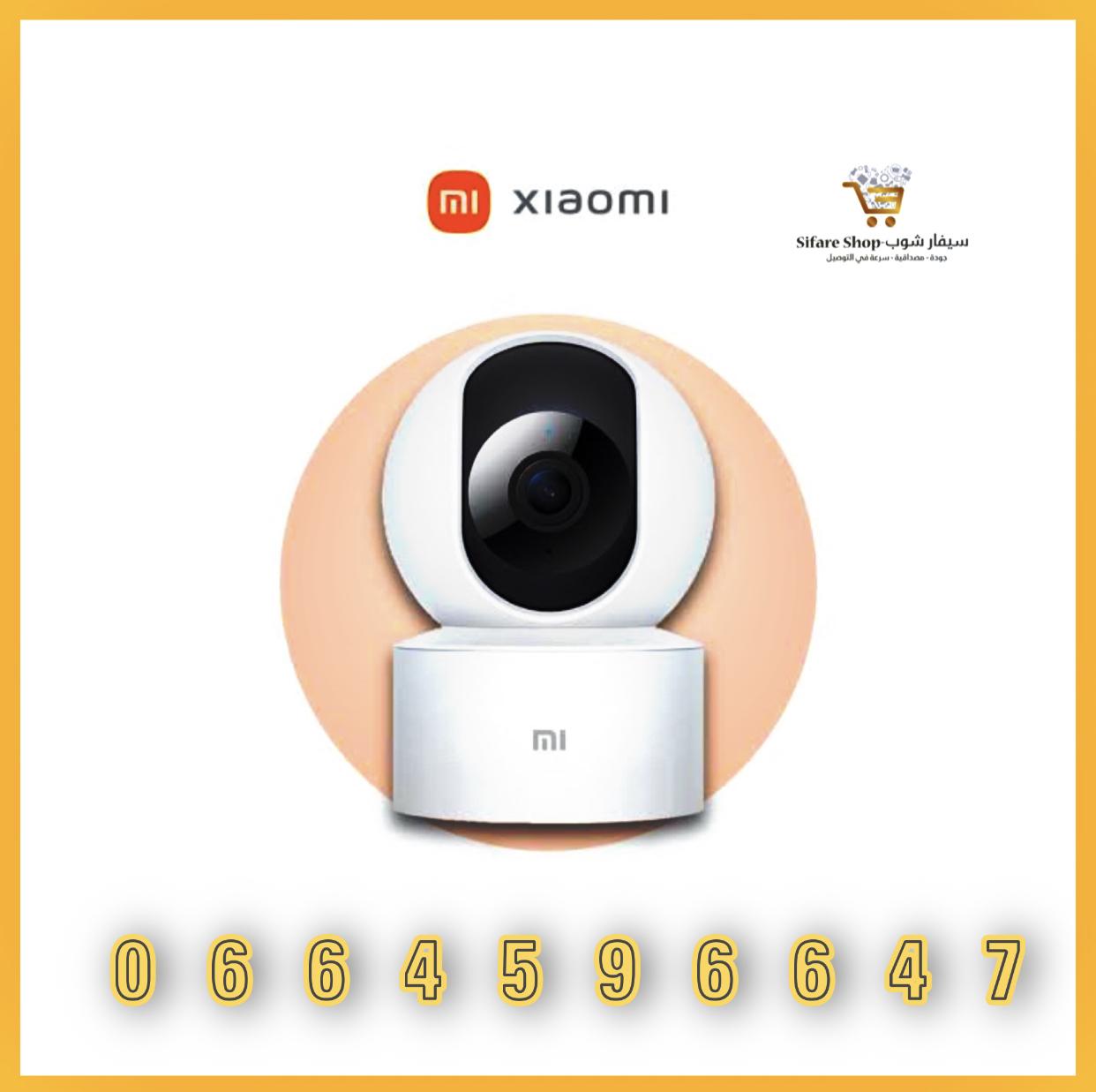 caméra xiaomi V2  2021