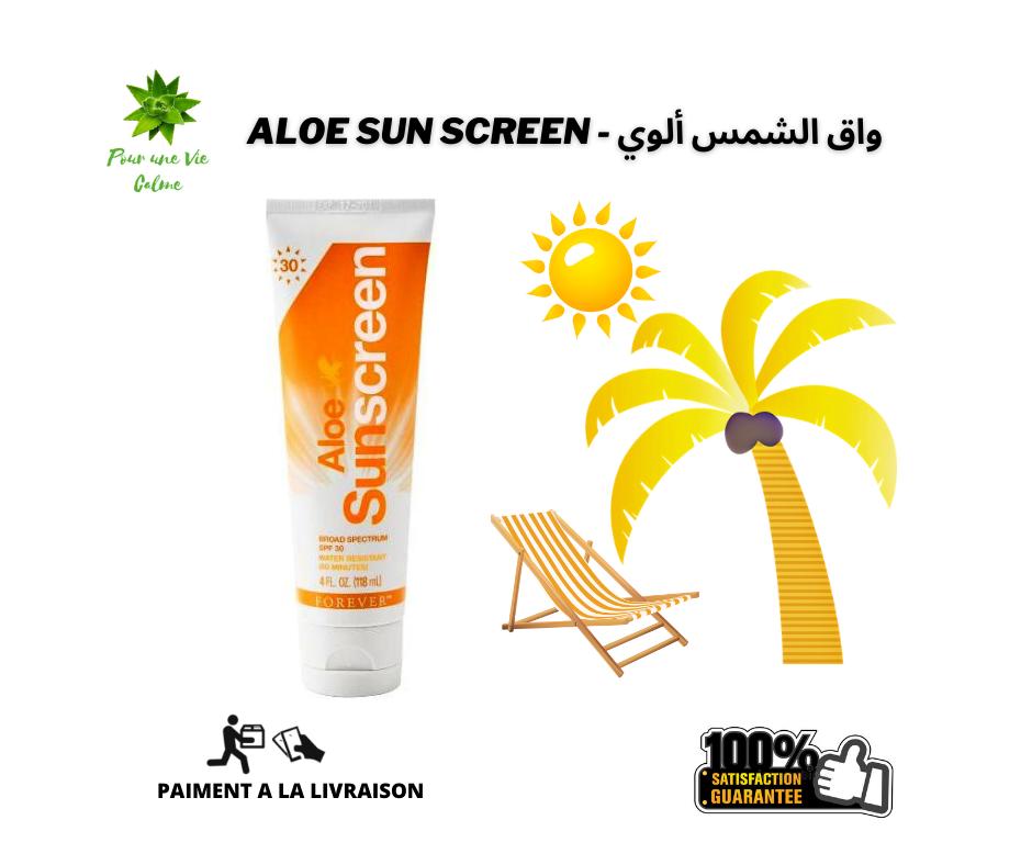 Ecran Solaire Aloès - كريم واقي الشمس