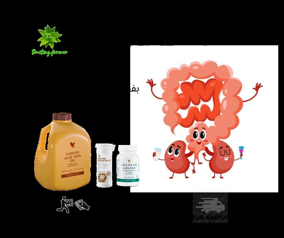 Pack digestion - باقة تعزيز الجهاز الهضمي