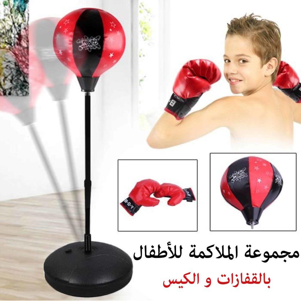 قفازات ملاكمة للأطفال
