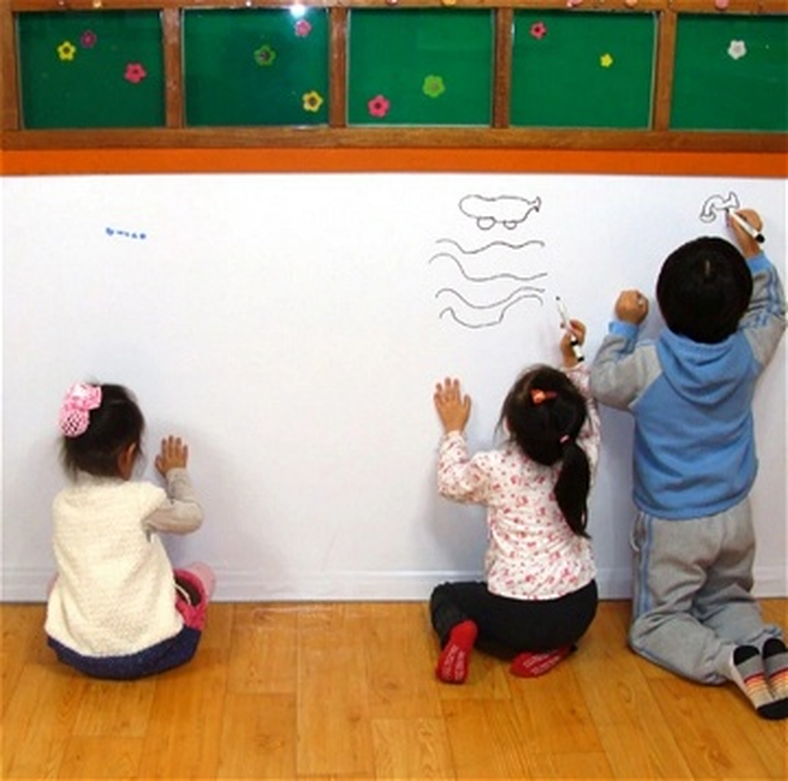 SMART whiteboard
