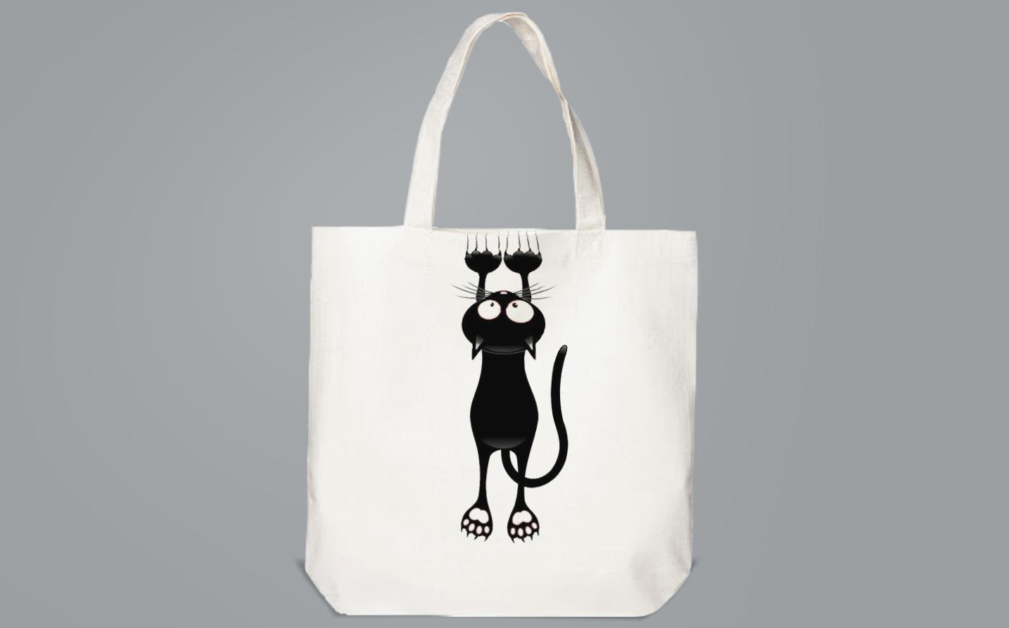 Bag / Sachet - I am your cat