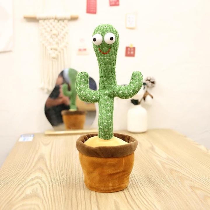 Cactus Perroquet