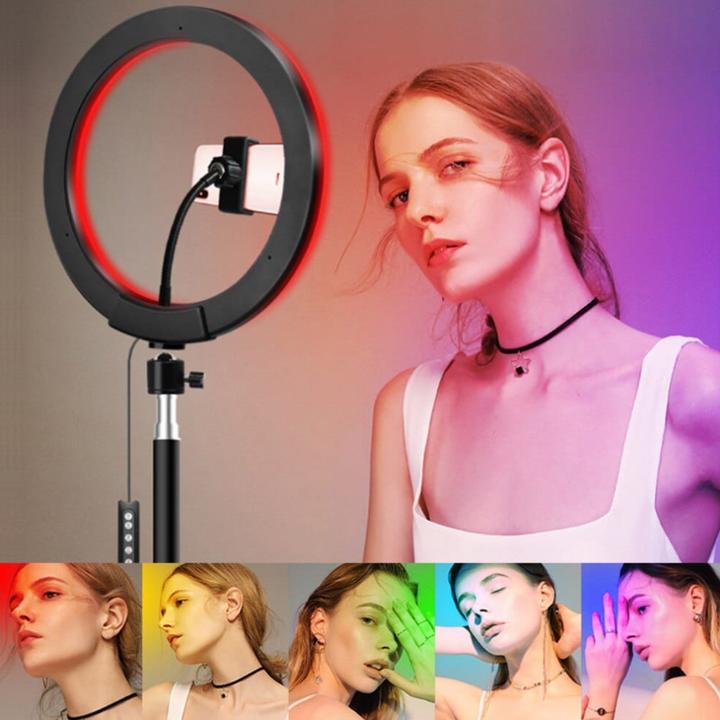 Anneau d'éclairage LED RGB 33 CM 15 modèles de couleurs