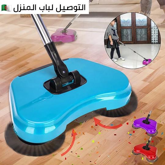 Balais À Tapis Magique -  مكنسة التنظيف السحرية